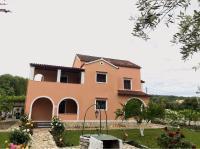 Yiouli Holiday Home
