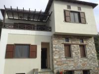 Pilion Stone House