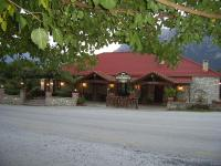 Guesthouse Kastania