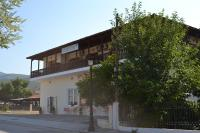Pension Vergina