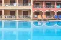 Aronda Apartments