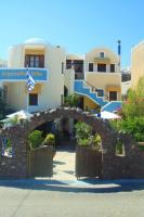 Argonaftes Villa