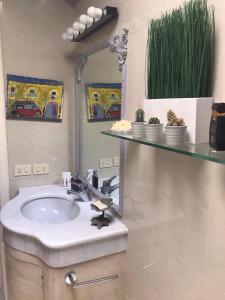 Bagno di Fusco Apartment