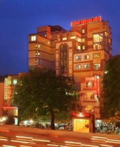 Hoa Hong 2 Hotel