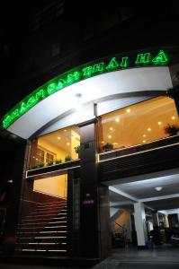 Thai Ha Hotel