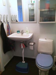 Ett badrum på Nickarve Gård