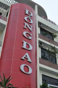 Khách sạn Đồng Dao
