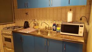 Una cocina o kitchenette en Peatonal Mendoza