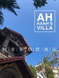 Ah Hanh's Villa