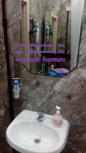 """Ванная комната в Апартаменты на ул. Оборонной, 30 """"SWEET HOME"""""""
