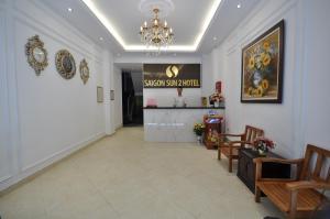 Saigon Sun hotel 2