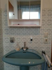 A bathroom at Ferienwohnungen Ingrid Latschenberger