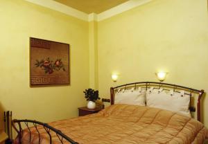 Ένα ή περισσότερα κρεβάτια σε δωμάτιο στο Miression Holiday House
