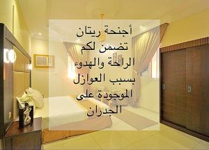 A bathroom at Ritan Apart-Hotel