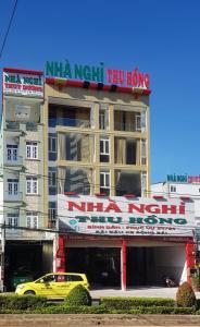 Thu Hong Motel