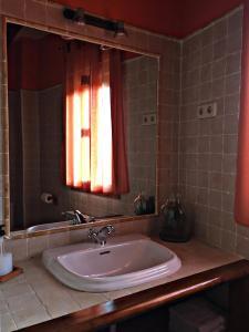 A bathroom at Apartamentos Turísticos Reserva de la Biosfera