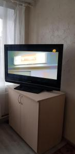 A television and/or entertainment center at Apartment Vosstania Square