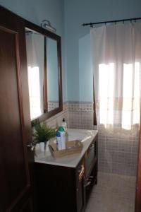 Un baño de Casa Rural Leonor
