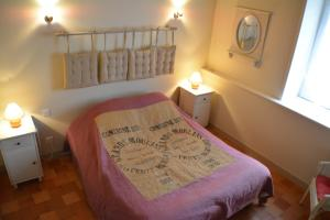 Un ou plusieurs lits dans un hébergement de l'établissement LE RELAIS DE CISAI Gite2