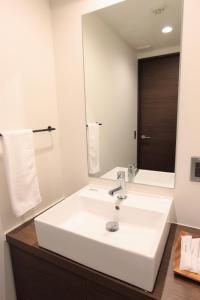 A bathroom at Riverside Arashiyama