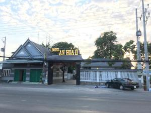 HOTEL AN HOÀ II