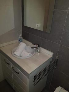 Un baño de Apartamentos Zona Media