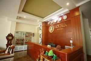 An An Da Lat Hotel