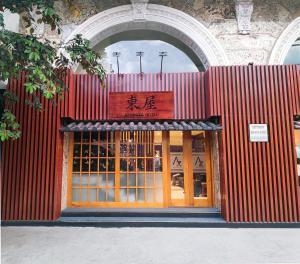 Azumaya Hai Phong Hotel