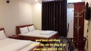 Guesthouse Anh Khang