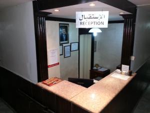 Zona de hol sau recepție la Al Khalile Apartment