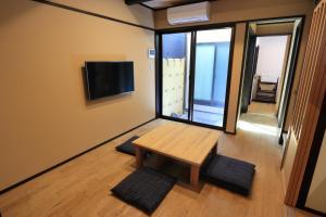 A television and/or entertainment center at Kyoto Oyado ZEN