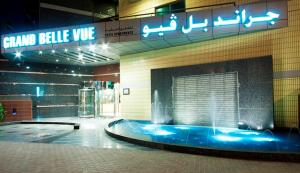 The swimming pool at or close to Grand Bellevue Hotel Apartment Dubai