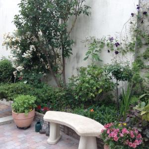 A garden outside Au Bon Gite