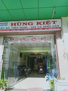 Hung Kiet Guesthouse