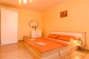 Postel nebo postele na pokoji v ubytování Apartman Elegant