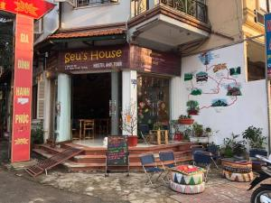 SEU'S HOUSE
