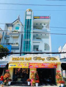 Khách Sạn Hùng Hiền (Hotel)