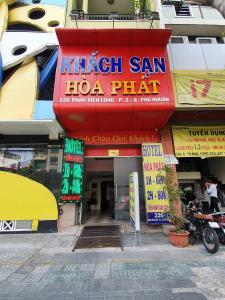 Khách Sạn Hòa Phát