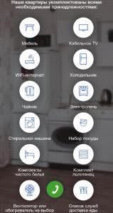 Планировка Apartamenty Kalina na Maksimenko 8