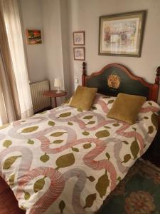 A bed or beds in a room at Apartamento centro Santander