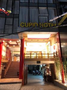 Cupid Hotel 2