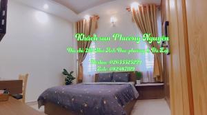 Khách sạn Phương Nguyên