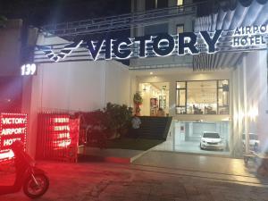 Victory Airport Hotel CN Vung Tau
