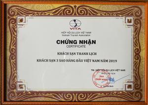 Khách sạn Thanh Lich 2