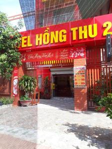 Khách sạn Hồng Thu 2