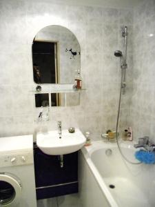 Ванная комната в Chaykovsky Apartment KLIN