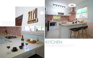 مطبخ أو مطبخ صغير في Destino Pension Gyeongju