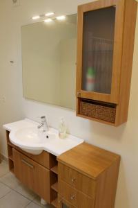 Een badkamer bij Odense Apartments
