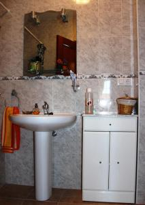 A bathroom at Apartamento Langosteira