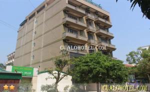 Que Huong Hotel - Cua Lo